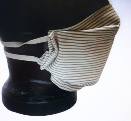 Maske 2-lagig